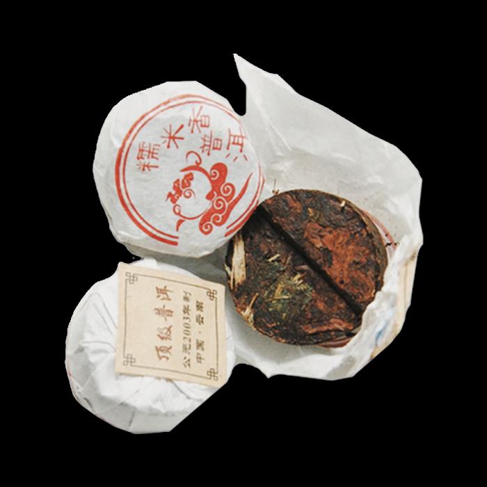 Sticky Rice Mini Tuocha loose leaf puerh tea from The Jasmine Pearl Tea Co.