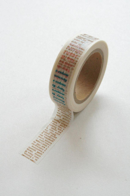Washi Tape - 15mm - Brown Newsprint on White - No. 331