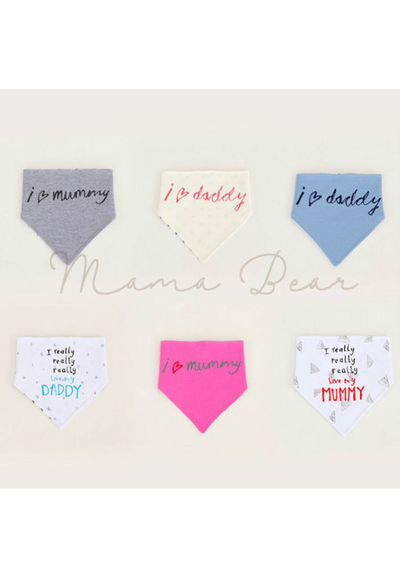 I Love Mommy And Daddy Print Baby Bib