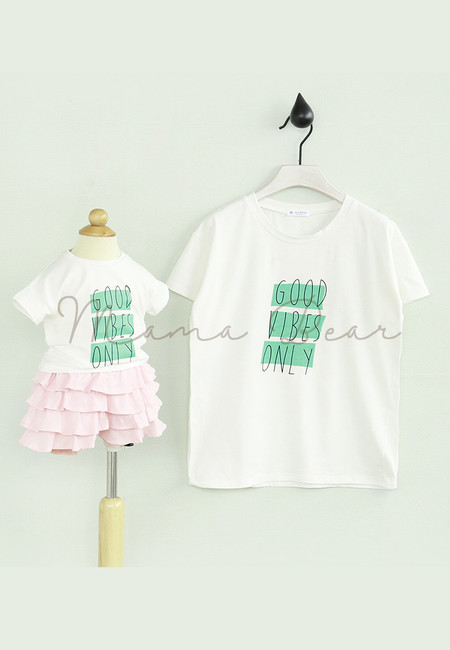 Good Vibes Only Mother & Kid Matching Shirt