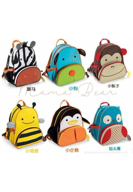 Kid Animal BackPack with Front Pocket