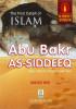 The Golden Series of The Prophets Companions: Four Rightly Guided Caliphs Bundle Aby Bauk Saddique, Umar Bin Al Khatab, Uthman Ibn Affan & Ali Ibn Abi Talib