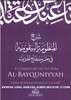 A Commentary on the Poem al-Bayquniyyah