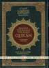 The Noble Quran (Large Size)