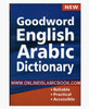 Goodword English-Arabic Dictionary