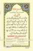 Noorani Qaaidah with Urdu and English Notes (Tajweedi)