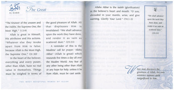 The Most Beautiful Names of Allah