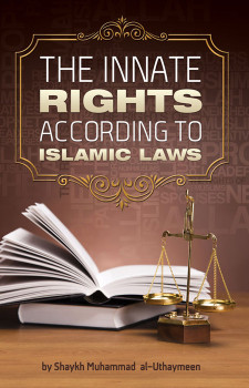 Innate Rights According to Islamic Laws