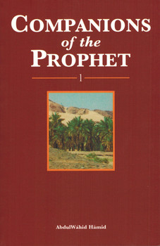 Companions of the prophet 2 Volumes Set