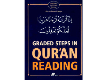 Graded Steps in Quran Reading Teachers & Self Study Edition