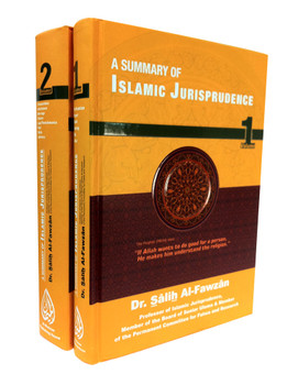 Summary Of Islamic Jurisprudence
