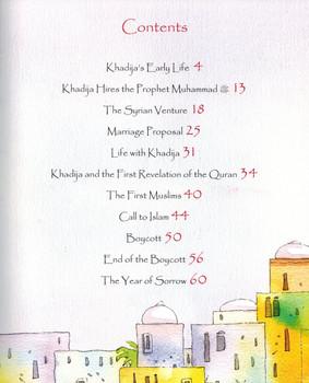 Story of Khadijah