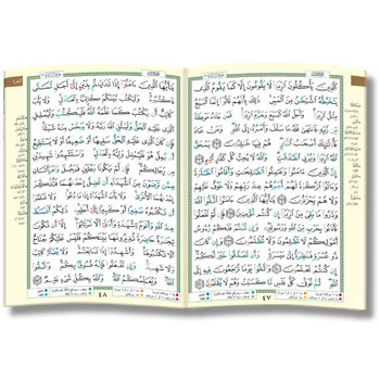 Tajweed Quran Colour Coded