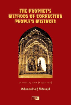 The Prophet's Methods of Correcting People's Mistakes