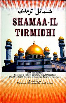 Shamaa-il Tirmidhi (Arabic-English)