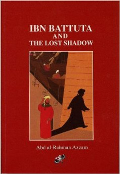 Ibn Battuta and the Lost Shadow