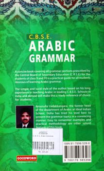 Arabic Grammar (Amanulla Vadakkangara) C.B.S.E
