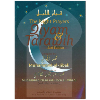 The Night Prayers Qiyam & Tarawih