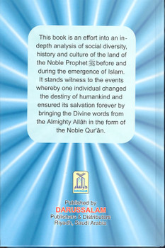 Muhammad (S) The Beloved of Allah