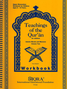Teachings of the Quran Workbook Volume 2