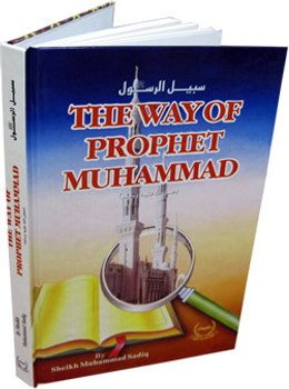 The Way of Prophet Mohammad (S) By Muhammad Sadiq