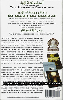 The Means for the Ummah's Salvation