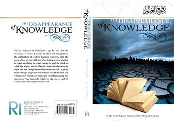 The Disappearance of Knowledge