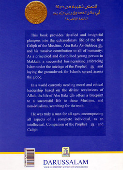 Golden Stories of Abu Bakr as-Siddeeq (R)