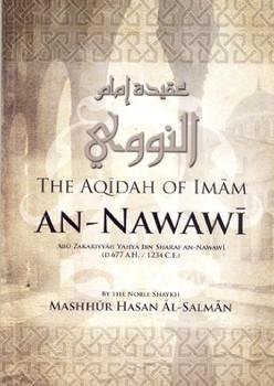 Aqidah of Imam An Nawawi