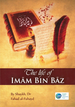 The life of Imam Bin Baz