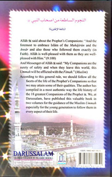 Shining Stars Among the Prophets Companions (2 Vol. Set) By Abdul Basit Ahmad
