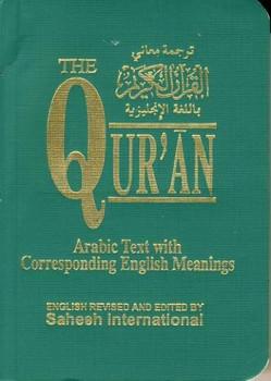 The Quran Arabic Text With Corresponding English Meanings A6