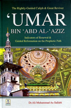 Umar Bin Abd Al- Aziz By Dr Ali Muhammad As Sallabi