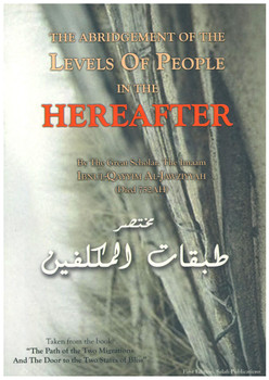 The Abridgement of the Levels of People in the Hereafter