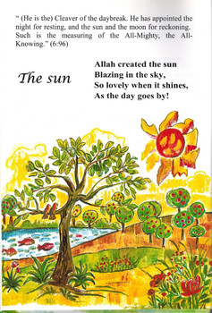 Allah the Creator ( with Singalong Nasheed Cd)