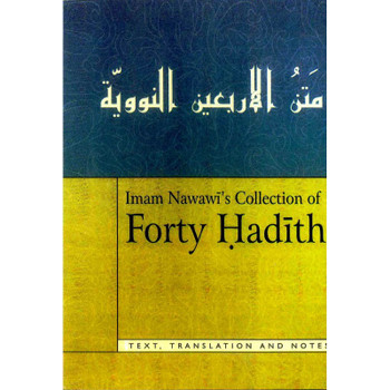 Imam Nawawis Collection of Forty Hadith