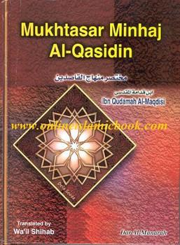 Mukhtasar Minhaj Al-Qasidin (Towards the Hereafter)