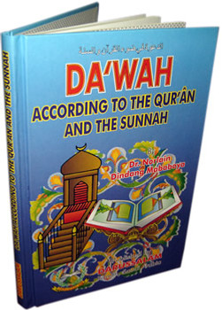 Dawah According to the Qur'an & Sunnah By Norlain Dindang Mababaya
