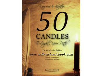 "To My Sons and Daughters 50 Candles to Light Your Path It discusses on ""how to improve the well-being of our sons and daughters; how to aid them towards threading the path of guidance to engender their excelling in their academic, work and other facets of life.  Every chapter have different advices to your children. A book parents would get for their teenager children. Advices from a father to his children. Also a good simple reminder to adults on life. The book helps on how to improve the well-being of our sons and daughters; how to aid them towards treading the path of guidance and excelling in their academic, work and other facets of life."