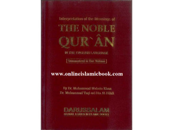 Noble Quran English Only Pocket Plus Size ( 10x15 CM )