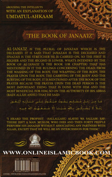 Arousing the intellectuals with an explanation of Umdatul-Ahkaam : The Book Of Janaaiz : (Kitabul-Janaa'iz)