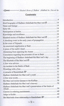 Hundred Stories of Hadrat Abdullah Bin Masood