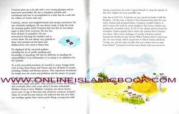 Umar Farooq - The Second Caliph Of Islam (Children Story Book)