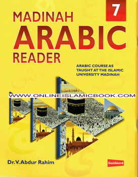 Madinah Arabic Reader Book 7