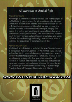 Al-Waraqat in Usul al-fiqh by Imam al-haramayn al-juwayni