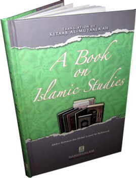 A Book on Islamic Studies By Abdur-Rahman Al-Mahmood