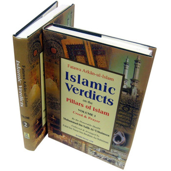 Islamic Verdicts on the Pillars of Islam (2 Vol. Set)