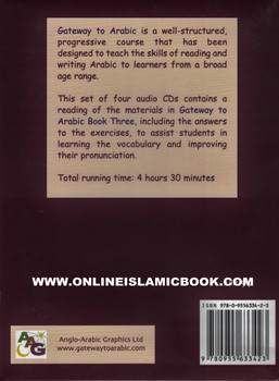Gateway to Arabic Book 3 Audio CD