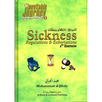 Sickness - Regulations & Exhortations
