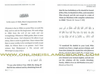 How To Educate Our Youth To Call To Allah In The Optimal Way